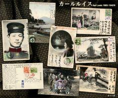 Karl Lewis Yokohama Postcard 絵葉書カールルエス横浜明治昭和時代