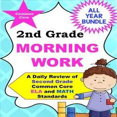 Morning Work: This is Morning Work for yearlong daily review - Morning work for spiraling all Common Core math standards for second grade - Morning Work for Common Core grammar and writing skills - Morning Work the kids will love - Morning Work that is quick, but effective for learning, reviewing, and maintaining skills all year!