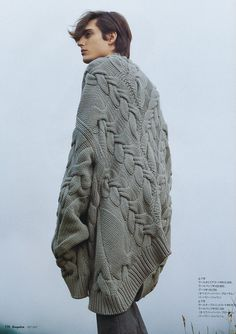 Knit | Knitwear |  lookbook | editorial | high fashion | tricot