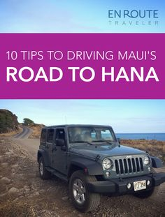 10 Tips and driving tour to Road to Hana in Maui, Hawaii. #travel #wanderlust
