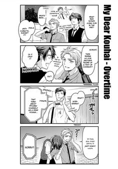 Read manga Gekkan Shojo Nozaki-kun 054 | The last panel!!! Poor Kashima, Hori scared her so bad!!! But it's so cute! Just look at how proud Hori is! And he's blushing a little ^.^