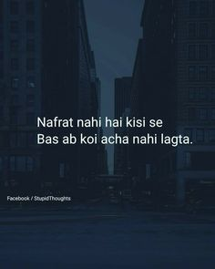 Sad Girl Quotes, Shyari Quotes, Hindi Quotes On Life, Real Life Quotes, Hurt Quotes, Badass Quotes, Words Quotes, 1 Line Quotes, Cute Attitude Quotes