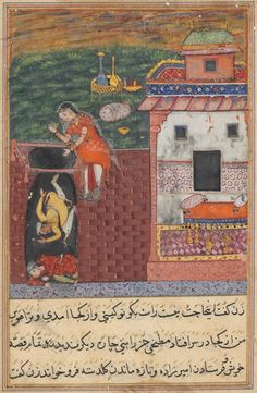 Page from Tales of a Parrot (Tuti-nama): Fourth night: The two cooks, who attempt to seduce the warrior's loyal wife are trapped by her in a cellar | Cleveland Museum of Art        Shortb sleeved hanky-hemmed peshwaz!!!