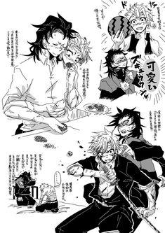 Twitter My Hero Academia Manga, Anime Demon, Slayer Anime, Artist, Demon, Original Artists, Anime, Manga, Comics