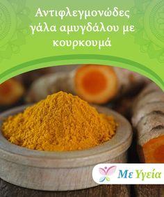 Alternative Treatments, Sugar, Health, Yoga Pants, Health Care, Salud