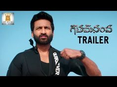 "'Goutham Nanda' (2017) Teaser/Trailer Download | Gopichand   Watch/Download ""Goutham Nanda""  Teaser, Trailer 