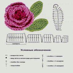 Flor con hoja crochet patron