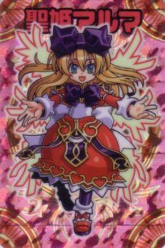 聖姫アルマ 神羅万象 Best Sellection 富嶽伝 ホログラムカード No.18/96