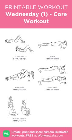 Wednesday (1) - Core Workout