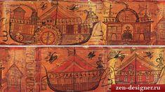 Роспись мочесника. 1877 г Источник: Городецкая роспись и живопись