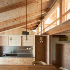 A wooden structure and hand-built joinery are left exposed throughout the interior of this compact house in Osaka Prefecture, Japan, by architecture studio H. Modern Japanese Architecture, Timber Architecture, Japanese Interior, Architecture Design, Japan Architecture, Architecture Interiors, Building Architecture, Plywood House, Plywood Kitchen