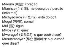 Korean Phrases, Korean Quotes, How To Speak Korean, Learn Korean, Language Study, Language Lessons, Language Dictionary, Korean Words Learning, Korean Lessons