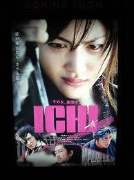 ICHI - japanese movie?
