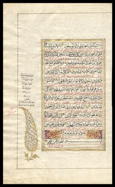 "Top: Surat 51 Zariyat (The Winds That Scatter), last 15 verses, to v.60. Then Heading for Surat 52 Tur (The Mount): ""By the Mount (of Revelation); by a Decree Inscribed; by the much-frequented Fane; by the Canopy Raised High . . "" (Yusuf Ali trans.) Early Qujar Persia AH 1224/1809-10 A.D. Red Persian interlinear translation, extensive marginal commentary. (A Shabbas)"
