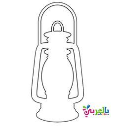 Eid Crafts, Diy And Crafts, Paper Crafts, Ramadan Lantern, Arabic Alphabet For Kids, Ramadan Activities, Hand Painted Fabric, Islamic Patterns, Ramadan Decorations