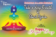 Teluguquotez.in: international yoga day 2015 quotes and pictures