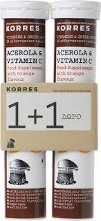 Natassa's blog tips: Αναβράζουσες βιταμίνες του Korres Acerola, Blog Tips