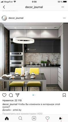 24 Ideas kitchen small tiny pantries # Ideas 24 Ideas Kitchen Small T Condo Kitchen, Apartment Kitchen, Living Room Kitchen, My Living Room, Kitchen Remodel, Kitchen Decor, Kitchen Small, Kitchen Pantries, Condo Remodel