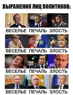 А у Путина на каждую ситуацию одно выражение лица