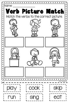 Verbs Worksheet. It covers action verbs, past/present/future tense verbs, irregular verbs, similar verbs, opposite verbs and more. Kindergarten, First and Second Grade.