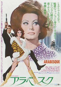 Japanese Movie Poster: Arabesque (1966), starring Sophia Loren Gregory Peck