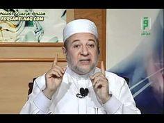 الإتقان لتلاوة القرآن | الشيخ أيمن سويد - الحلقة ( 43 ) - YouTube