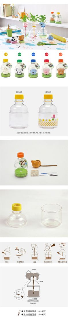 It looks like you use this cute bottle packaging and pets to grow herbs. PD