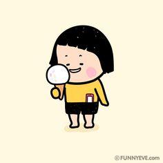 Mobile Girl, MiM : Photo