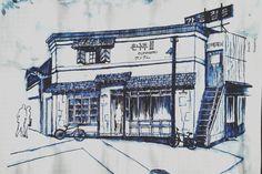 삼청동 카페 은나무 cafe eunnamu in samcheongdong