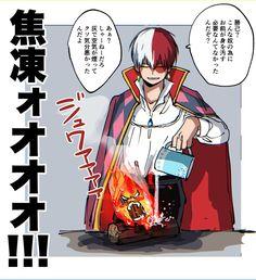 Crossover - Boku no Hero Academia x Howl no Ugoku Shiro (Characters: Endeavor, Todoroki Shouto)