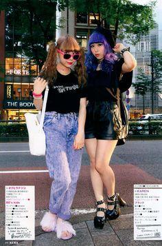 Cute casual Japanese fashion