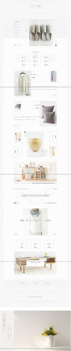 良品計画网页设计|企业官网|网页|周冬冬...