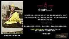 124---Chongpo-Lam-Rim-Lama-Karma-Gyaltsen