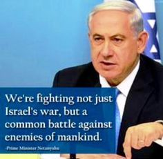 So, Israel what is it like to have a president that loves your country?#AmericaStandsWithIsrael I stand with Israel! Please Share! #NetanyahuForPresident!
