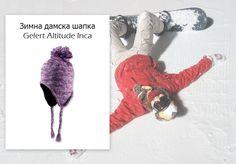 Дамска зимна плетена шапка с помпон Gelert Altitude Inca: http://www.ex3m.bg/shop/шапки-и-ръкавици/зимни-шапки/дамска-шапка-gelert-altitude-inca-detail.html