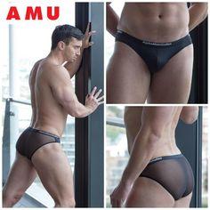 AMU Bikini nylon and mesh briefs are sure to make a sexy addition to your underwear drawer. http://www.alphamaleundies.com/brands/AMU.html