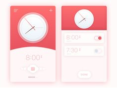 Alarm UI
