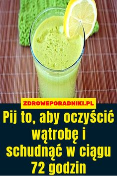 Kiwi, Natural Health, Juice, Pudding, Fitness, Fruit, Cooking, Desserts, Recipes