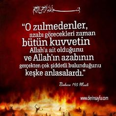 Allah Islam, Islamic Quotes, Quotations, Angels, Angel, Quotes, Quote, Shut Up Quotes, Allah