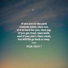 On the path towards Allah. Imam Shafi'i