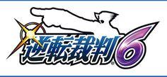Ace Attorney 6 - Releasedatum wird am 6. März bekannt gegeben werden - http://sumikai.com/games/ace-attorney-6-releasedatum-wird-am-6-maerz-bekannt-gegeben-werden-122900/