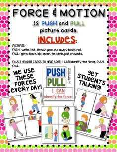 FORCE and MOTION: Push and Pull Cards for Games/Sorting. 12 cards included. $