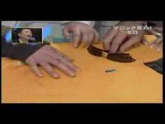 cool magic trick