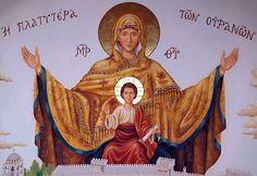 Πρώτη ευχή Παναγία Θεοτόκε Παρθένε βασιλεύουσα, Κάλλος Ουράνιο, την πίστη ημών ευφραίνουσα, η Υψηλοτέρα των Ουρανών, το ύδωρ της ζωής, η Δυναστεία των αγαθών, Ζωοδότειρα, Ηγεμονίς, Άνθος εύοσμον, του Δημιουργού των πάντων Θεού εικόνα έμψυχη, χαράς πηγή συμβάντων, Δόξα των Αγγέλων, η αείρρυτος η υμνωδία. Isaiah 7, Orthodox Prayers, Greek Icons, Queen Of Heaven, God Prayer, Orthodox Icons, Blessed Mother, Mother Mary, Christian Faith
