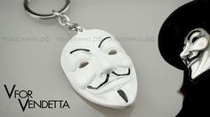 Брелок V for Vendetta