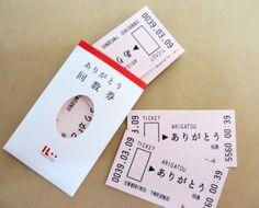 X-066 ありがとう回数券 - リトルビー ~海外の紙もの・雑貨・スタンプ・文具・アンティーク~