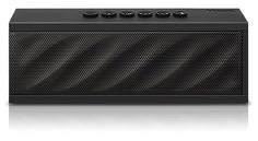 Bluetooth speakers: 19 Brilliant Gift Ideas for Music Lovers
