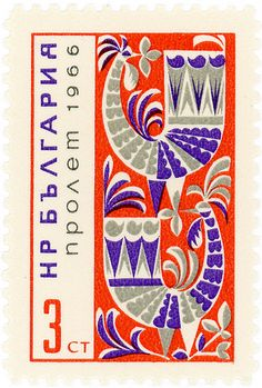 Bulgaria postage stamp: birds. #postagestamp #oquiststamps #red