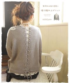 Rakuten: (gray) the back figure beautiful woman who admires it. I knit a motif lace in the back laceup knit tops front in the back and took advance. Judging from before, judging from the next, I am pretty without a blunder. The きれいめ color is wonderful, too. (impossibility) forest ガ - ル- Shopping Japanese products from Japan