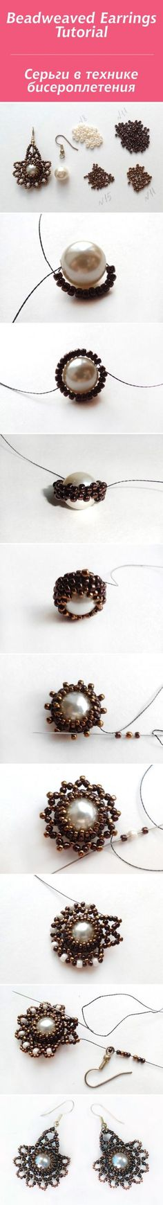 (1) Создаем серьги в технике бисероплетения / Beadweaved Earrings Tutorial | jewellery video